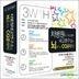 Creative Quotient Classic (3CD)