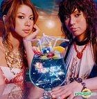 The BENNIE K Show 2 (Japan Version)