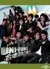 Uni-Power (CD+DVD)