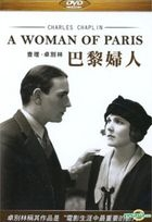 A Woman Of Paris (1923) (DVD) (Taiwan Version)