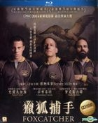 Foxcatcher (2014) (Blu-ray) (Hong Kong Version)