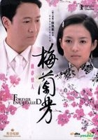 Forever Enthralled (DVD) (2-Disc Edition) (Hong Kong Version)