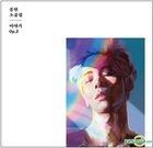 SHINee: Jong Hyun Collection - Story Op.2 (Essay Version) (Taiwan Version)