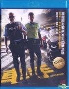 车手 (2012) (Blu-ray) (香港版)