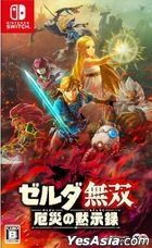 Hyrule Warriors: Age of Calamity (Japan Version)