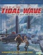 Tidal Wave (AKA: Haeundae) (Blu-ray) (US Version)