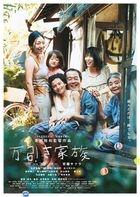 小偷家族 (DVD) (普通版)(日本版)