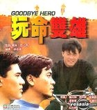 Goodbye Hero