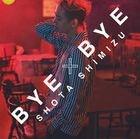 BYE×BYE (Normal Edition)(Japan Version)