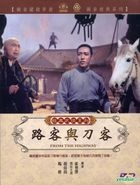 From The Highway (DVD) (Taiwan Version)