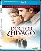 Doctor Zhivago (1965) (Blu-ray) (Anniversary Edition) (Hong Kong Version)