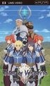 Tales of Vesperia - Theatrical Edition : The First Strike (UMD) (Japan Version)