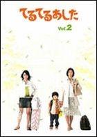 Teru Teru Ashita vol.2 (Japan Version)