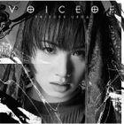 voice of..  [Type R](ALBUM+DVD)   (Japan Version)