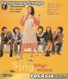 Rosebud (2019) (DVD) (Hong Kong Version)