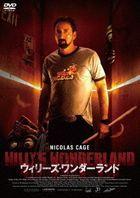 Willy's Wonderland (DVD) (Japan Version)