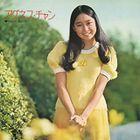 Hana no youni Hoshi no youni (Japan Version)