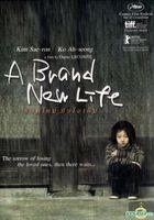 A Brand New Life (DVD) (Thailand Version)