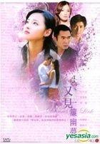 Dreams Link (DVD) (Ep.1-46) (End) (Taiwan Version)