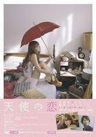 Tenshi no Koi (AKA: My Rainy Days) (DVD) (Premium Edition) (Japan Version)