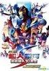 Ultraman Ginga S The Movie: Showdown! Ultra 10 Warriors!! (2015) (DVD) (Hong Kong Version)