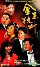 Jin Zhi Yu Xie (DVD) (End) (China Version)