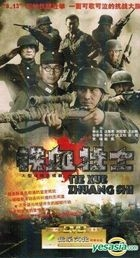 Tie Xie Zhuang Shi (H-DVD) (End) (China Version)