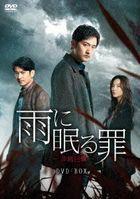 Crimson River (DVD Box) (Japan Version)