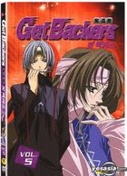 Get Backers Vol. 5 (Korean Version)