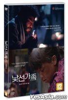 Iewduh (DVD) (Korea Version)