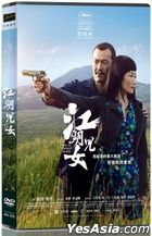 Ash Is Purest White (2018) (DVD) (Taiwan Version)
