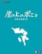 Ponyo on the Cliff by the Sea (Blu-ray) (Multi Audio & Subtitled) (Repackaged) (Japan Version)