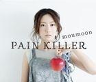 PAIN KILLER (ALBUM+2DVD)(First Press Limited Edition)(Japan Version)