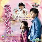 Sassy Girl, Chun-Hyang (DVD) (End) (Multi-audio) (KBS TV Drama) (Hong Kong Version)