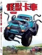 Monster Trucks (2016) (DVD) (Taiwan Version)