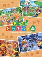 Animal Crossing: New Horizons Original Soundtrack  BGM Collection (Japan Version)