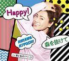 Happy! / Mori wo Nukete [Type B] (Japan Version)