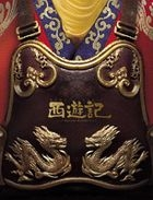Saiyuuki (Monkey Magic) (2007) (DVD) (English Subtitled) (First Press Limited Edition) (Japan Version)