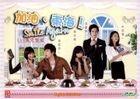 Smile Again (DVD) (End) (KBS TV Drama) (Singapore Version)
