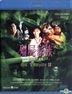 Mr. Vampire II (1986) (Blu-ray) (Hong Kong Version)