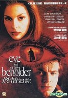 Eye Of The Beholder (Hong Kong Version)