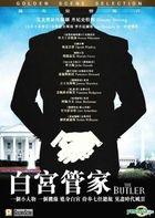 The Butler (2013) (DVD) (Hong Kong Version)
