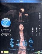 Somewhere Beyond the Mist (2017) (Blu-ray) (Hong Kong Version)