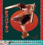 Chainsaw Man 2022 Calendar (Comic Edition) (Japan Version)