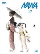 NANA (DVD) (Vol.17) (End) (Animation) (Japan Version)
