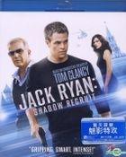 Jack Ryan: Shadow Recruit (2014) (Blu-ray) (Hong Kong Version)