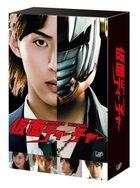 Kamen Teacher (DVD Box) (First Press Limited Edition)(Japan Version)