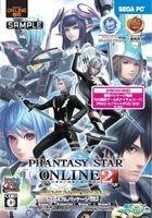 ファンタシースターオンライン2 プレミアムパッケージ Vol.2 (日本版)