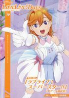 Dengeki G's Magazine Zoukan 16460-10 2021