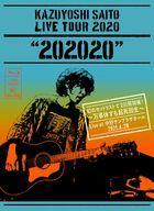 KAZUYOSHI SAITO LIVE TOUR 2020 '202020' Maboroshii no Setlist de Futsuka Kan Kaisai ! (BLU-RAY+CD) (First Press Limited Edition)(Japan Version)